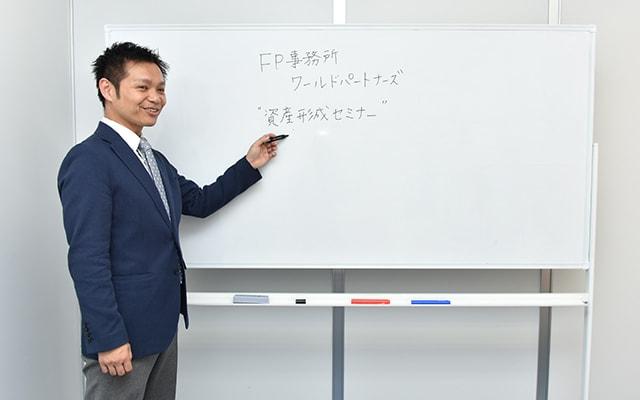 FP事務所 ワールドパートナーズ